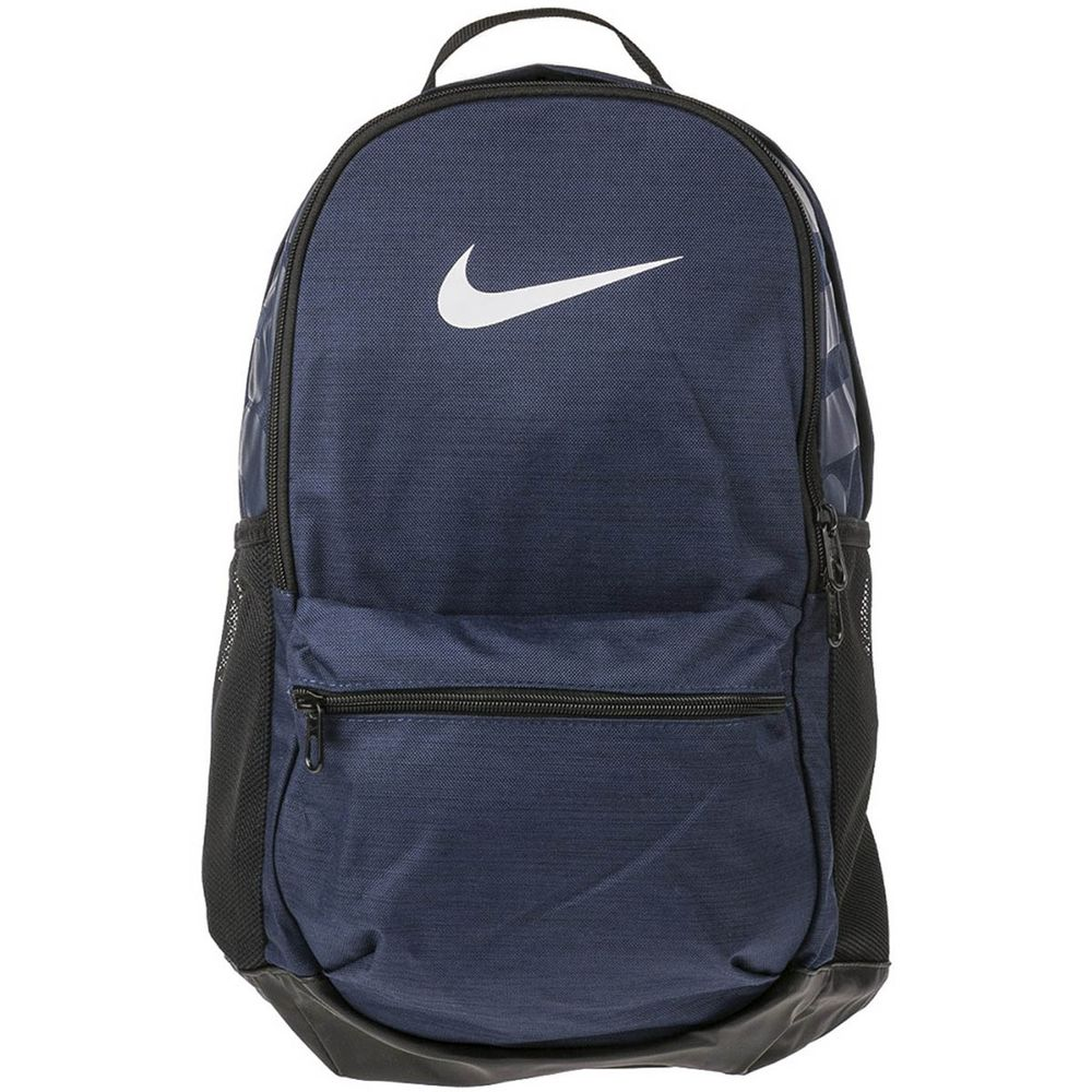 5a030ea78 Mochila Nike Brasilia Medium - Único